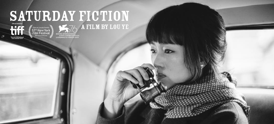 saturday-fiction-website-banner